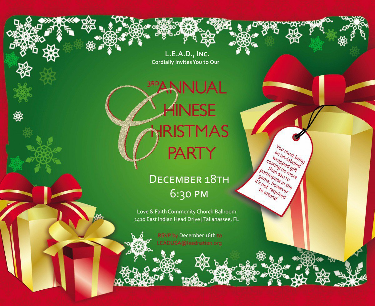 Christmas party invitation templates free printable for Free christmas party invitation templates