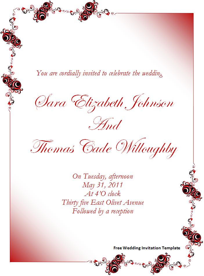 Christmas Party Printable Invitation Templates Free 2015