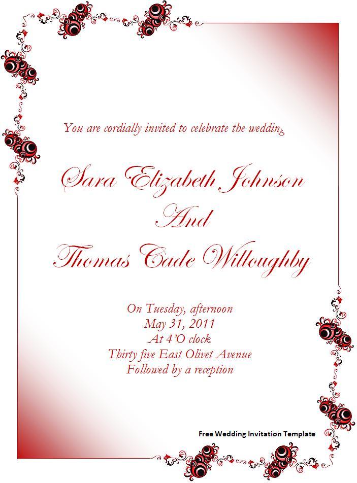 Christmas Party Printable Invitation Templates Free 2015