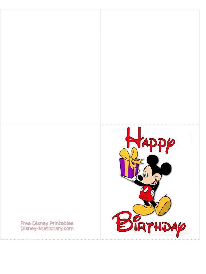 Disney Tangled Printable Invitations