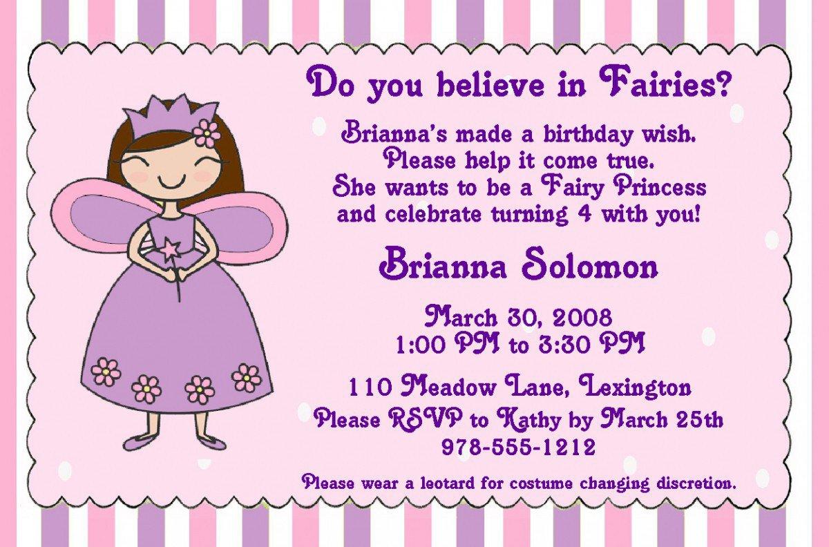 Free Printable Disney Princess Birthday Invitation Cards 2016