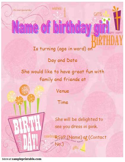Free Printable Invitations For Birthday Girls 2018