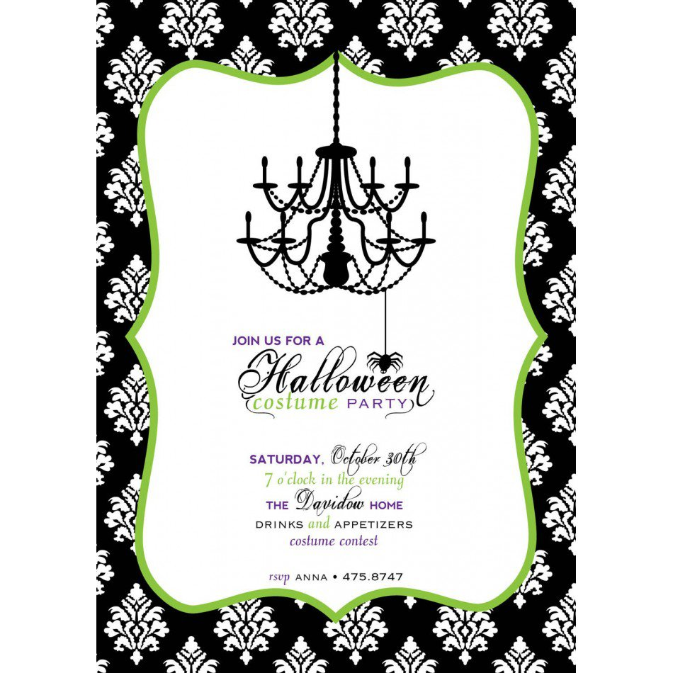 Free Printable Scary Halloween Invitations 2017