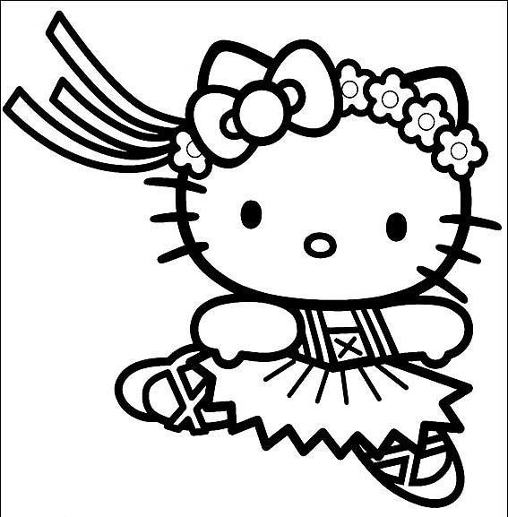 Hello Kitty Birthday Invitation Cards Print 2015