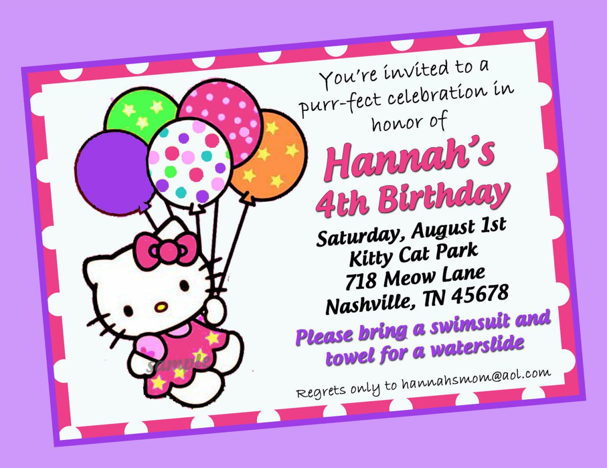 Invitation Maker Free Printable