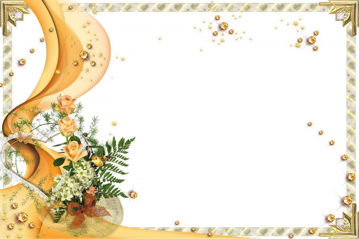 Printable Holiday Invitations