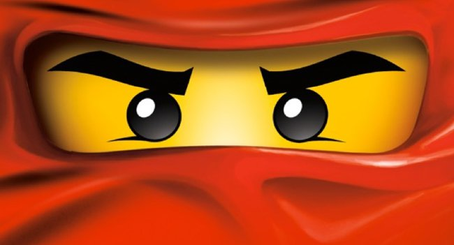Printable Lego Ninjago Party Invitations 2016