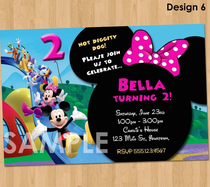 Printable Mickey Mouse Invitations 2016