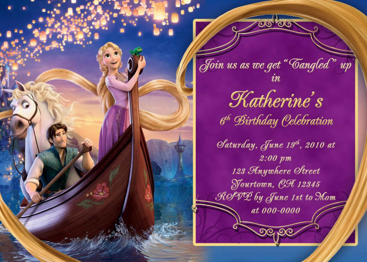 Tangled Rapunzel Printable Invitations