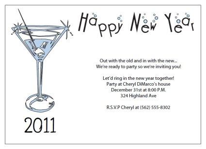 Printable New Years Eve Invitations
