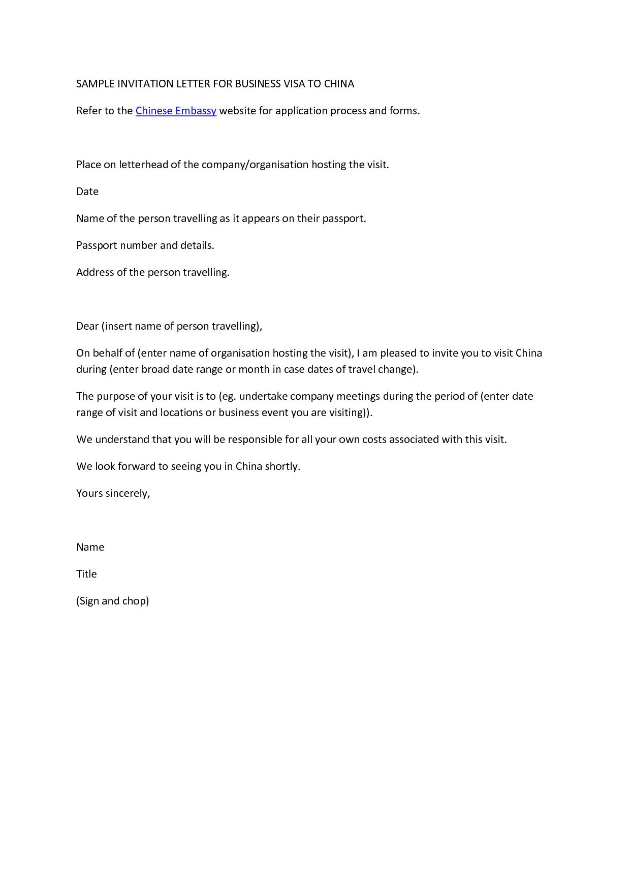 company invitation letter sample