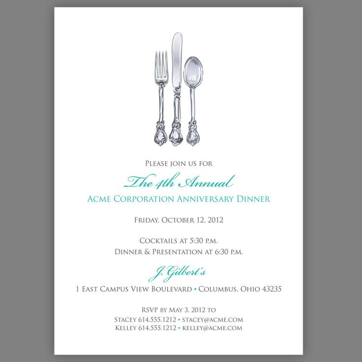 Corporate Dinner Invitation Format