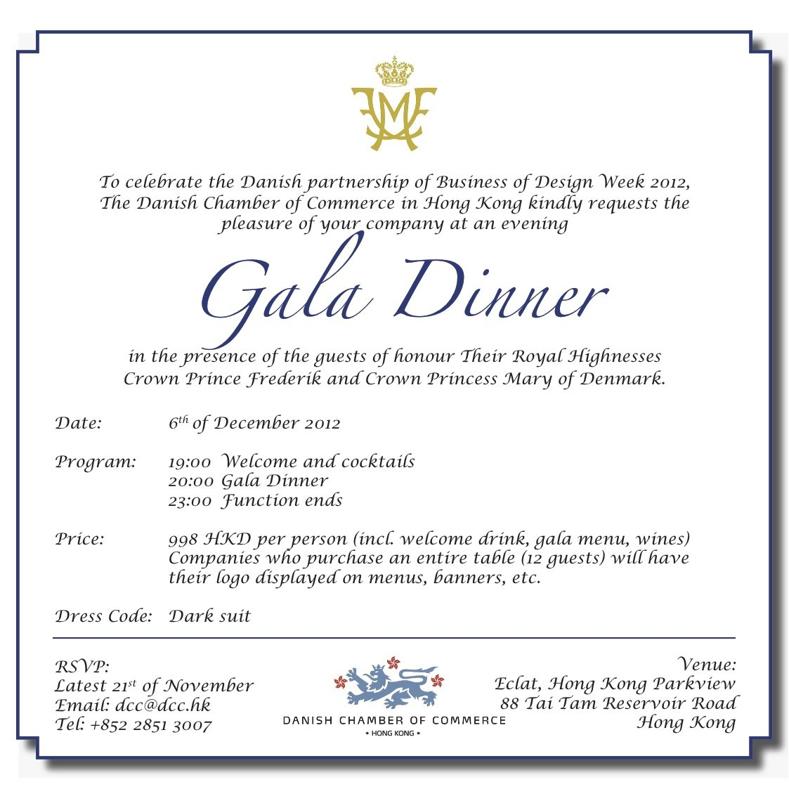 Corporate Dinner Invitation Sample