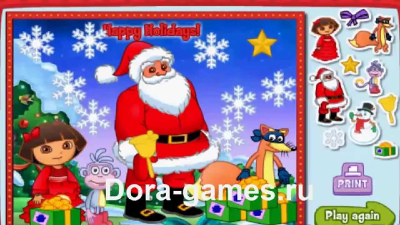 Dora The Explorer Por Favor