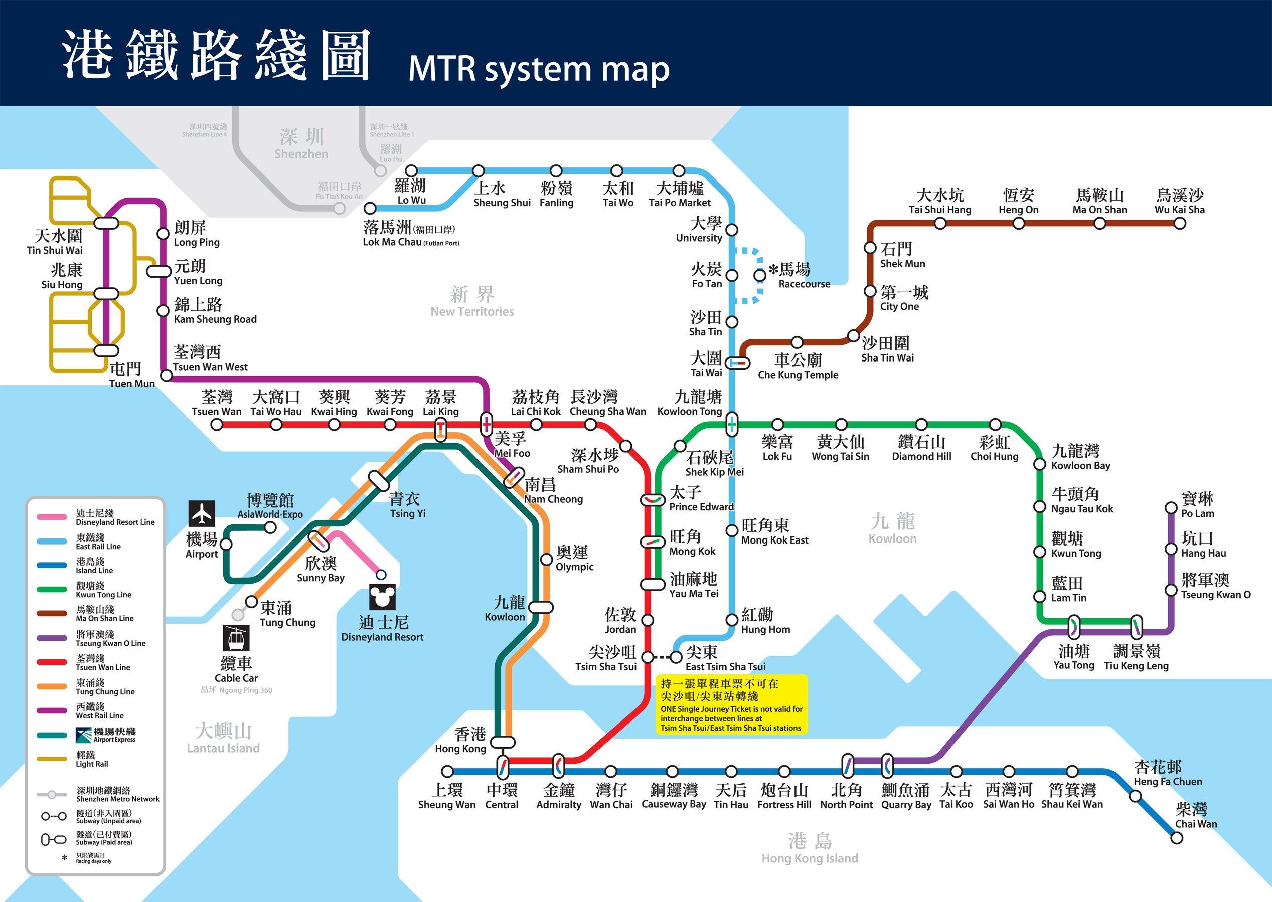 Free Printable Direction Maps