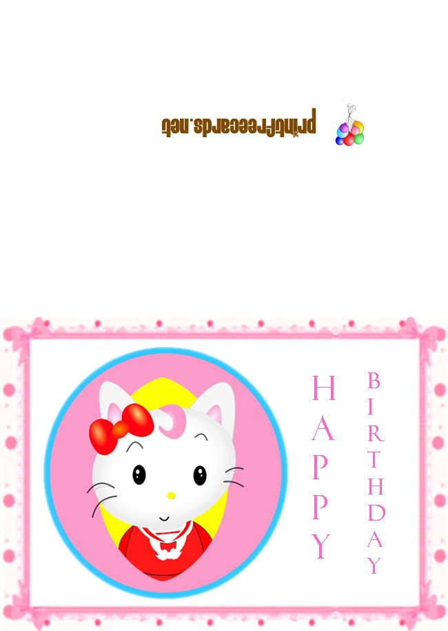 Free Printable Hallmark Birthday Invitation Cards