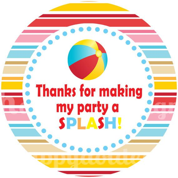 Free Printable Pool Party Favors