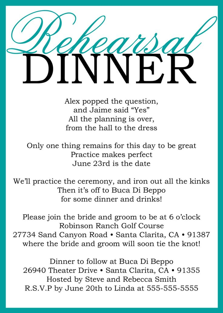 Funny Rehearsal Dinner Invitations