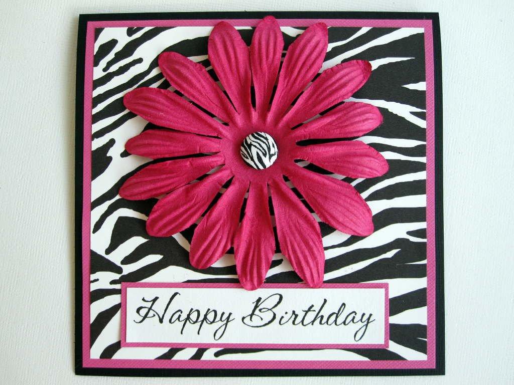 Happy Birthday Zebra Print