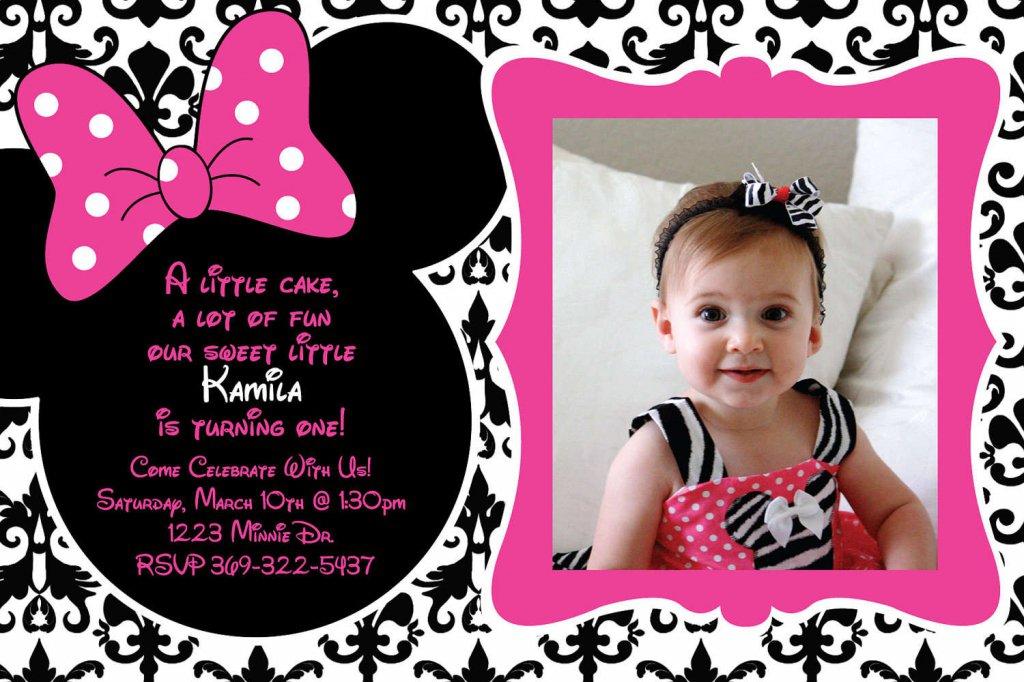 Mouse 1st Birthday Invitations