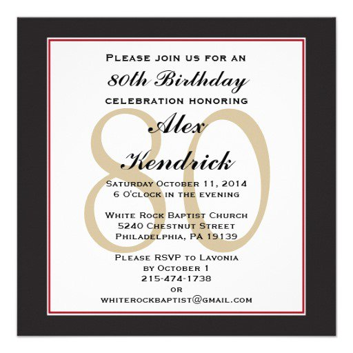 Printable 80th Birthday Invitation Parties