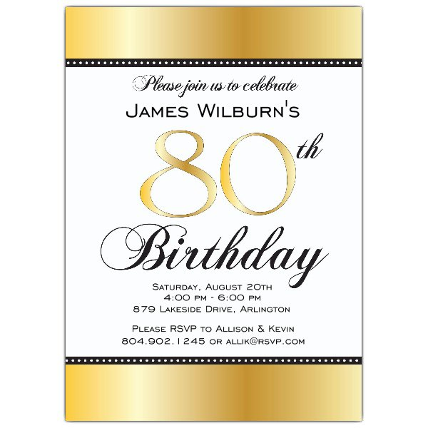 Printable 80th Birthday Party Invitations