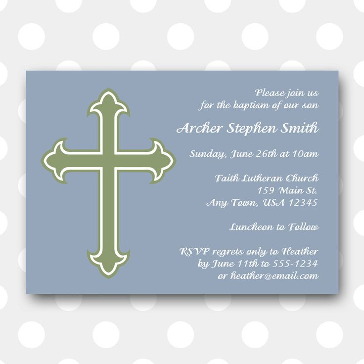 Army Birthday Invitations for nice invitation example