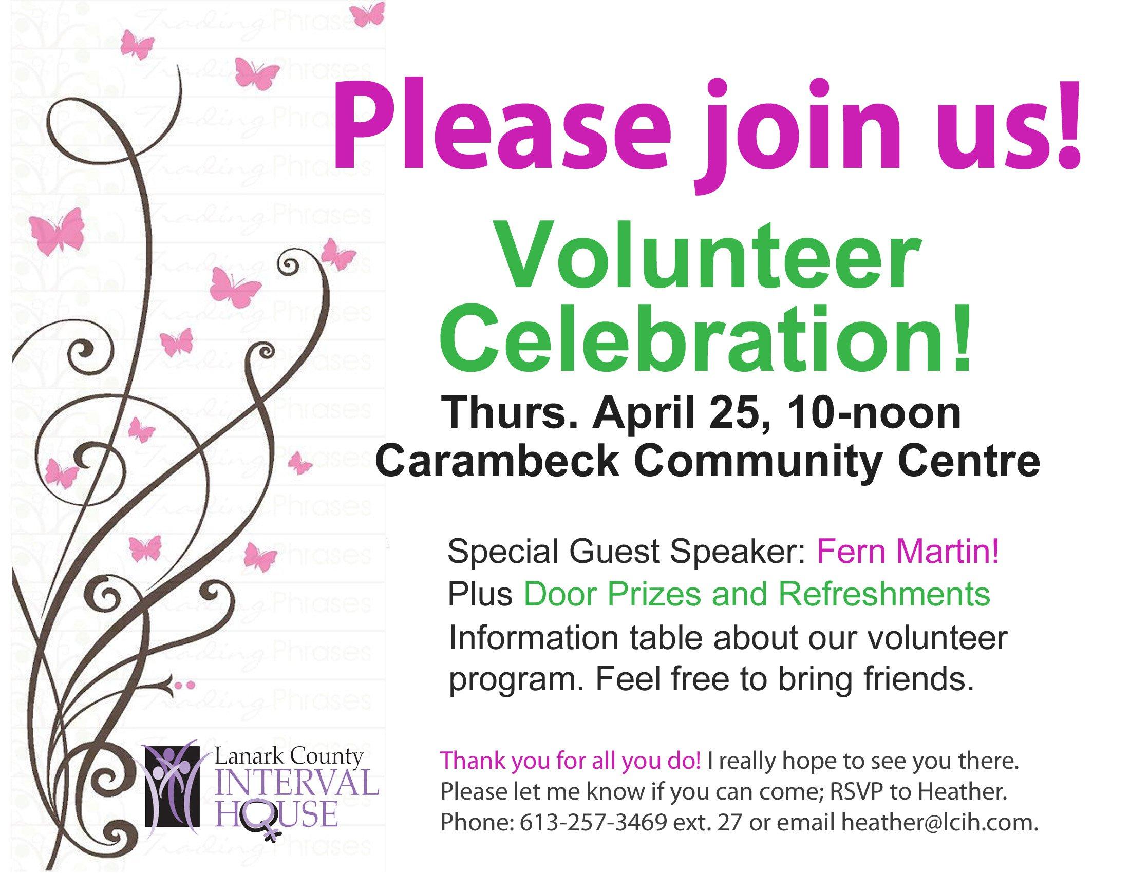 Volunteer Appreciation Invitation Wording