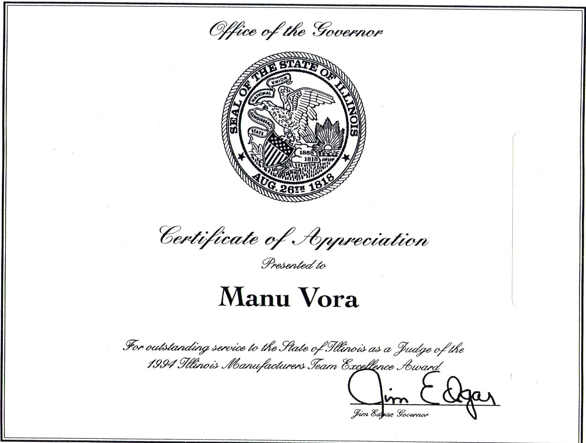 Academic Award Ceremony Invitations