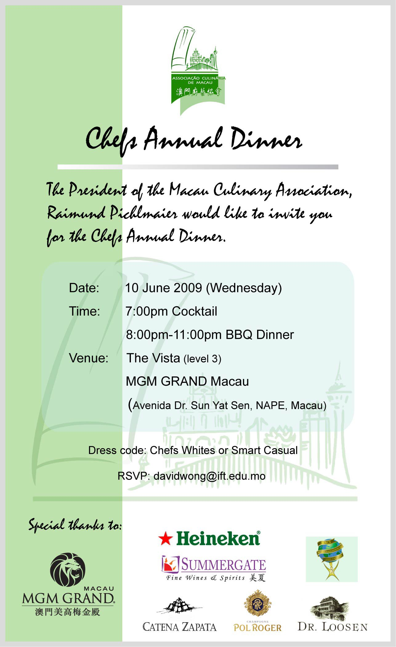 Annual Dinner Invitation Email