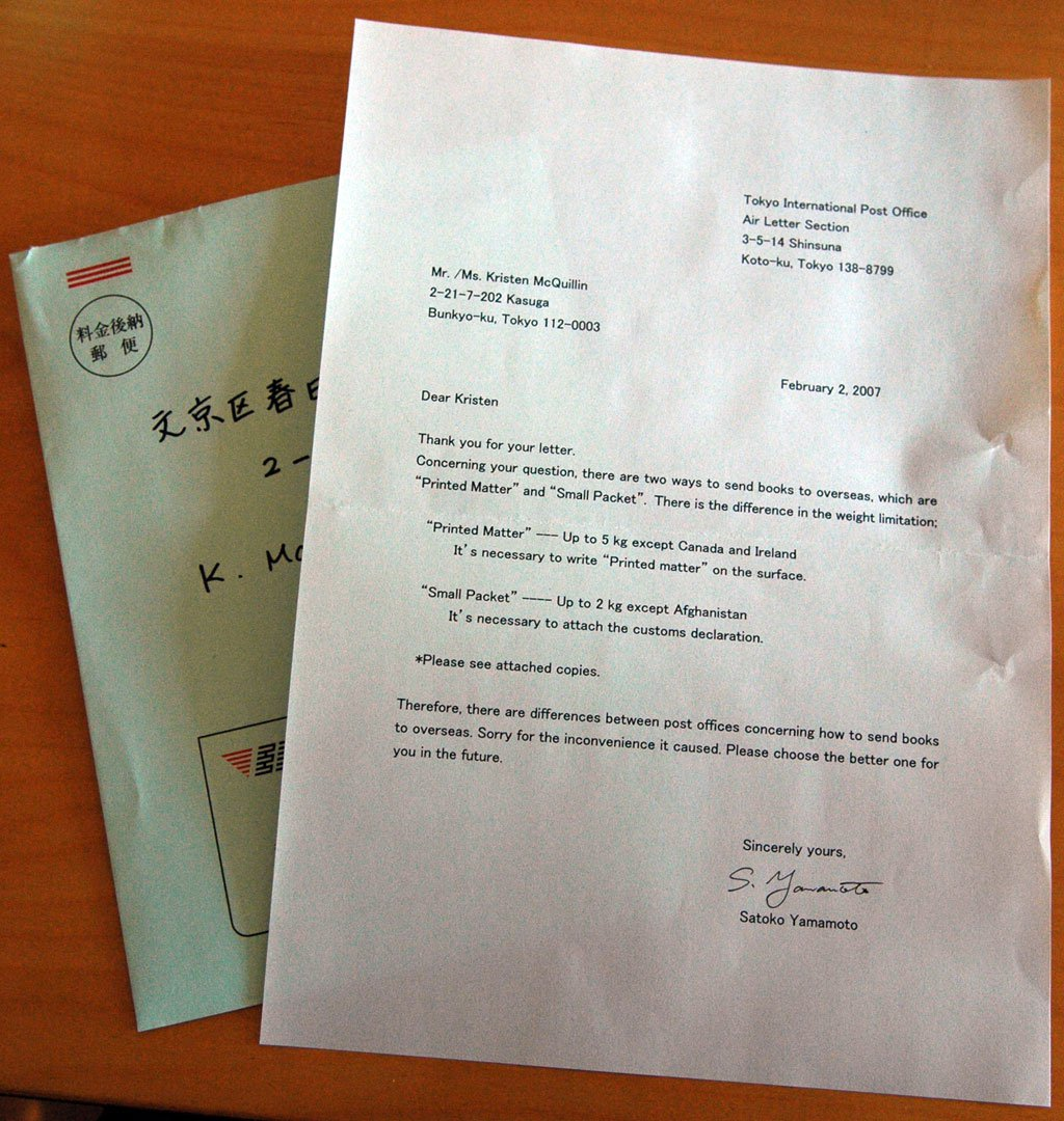 Award Ceremony Invitation Letter Sample