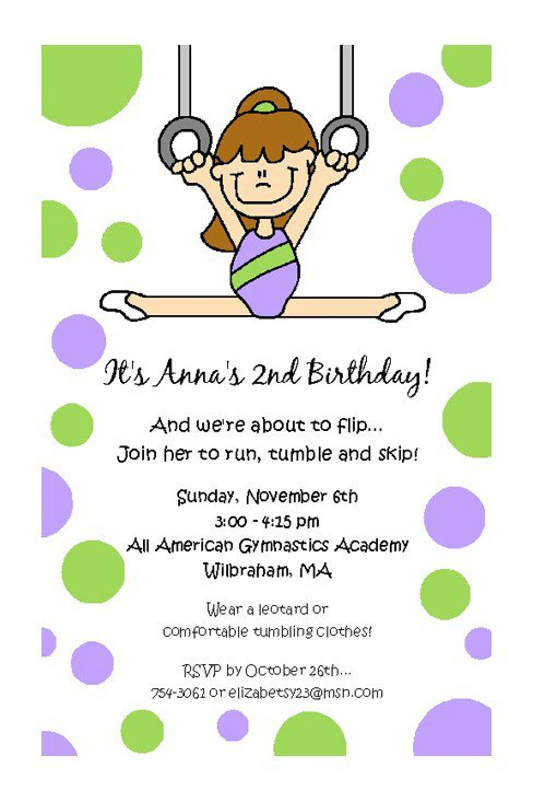 Boy Gymnastics Invitations