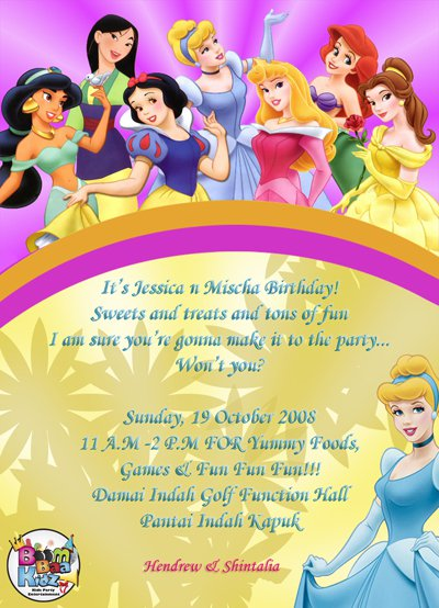 Cards For Birthday Invitation