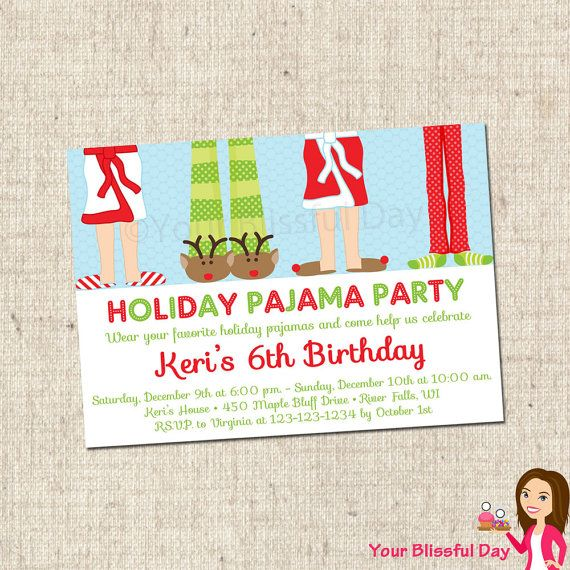 Christmas Pajama Party Invitation Templates
