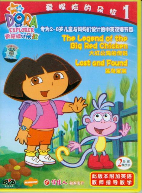 Dora The Explorer Wizzle Wishes Wiki