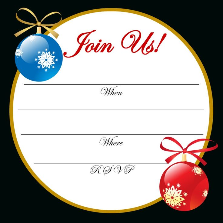 Free Printable Christmas Cocktail Party Invitations
