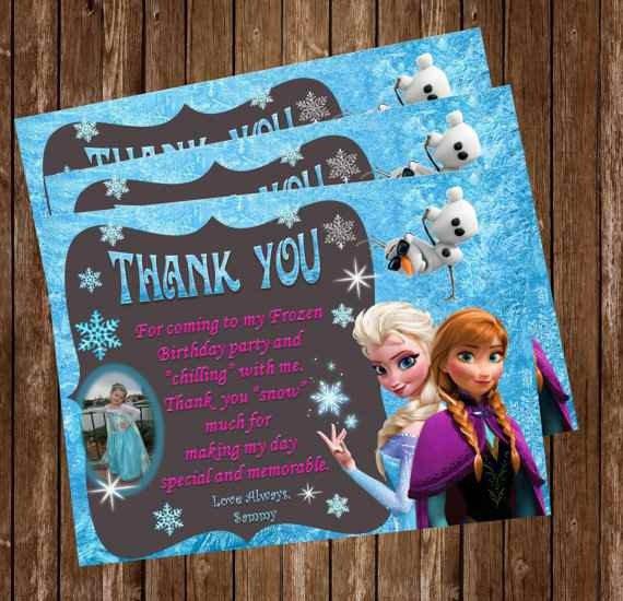 Frozen Birthday Invitations Printable Templates