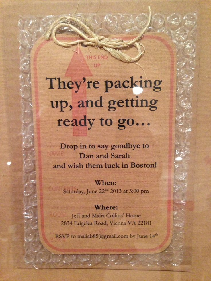 Going To College Party Invitations