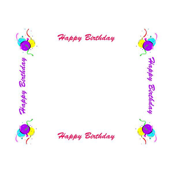 Happy Birthday Invitation Border
