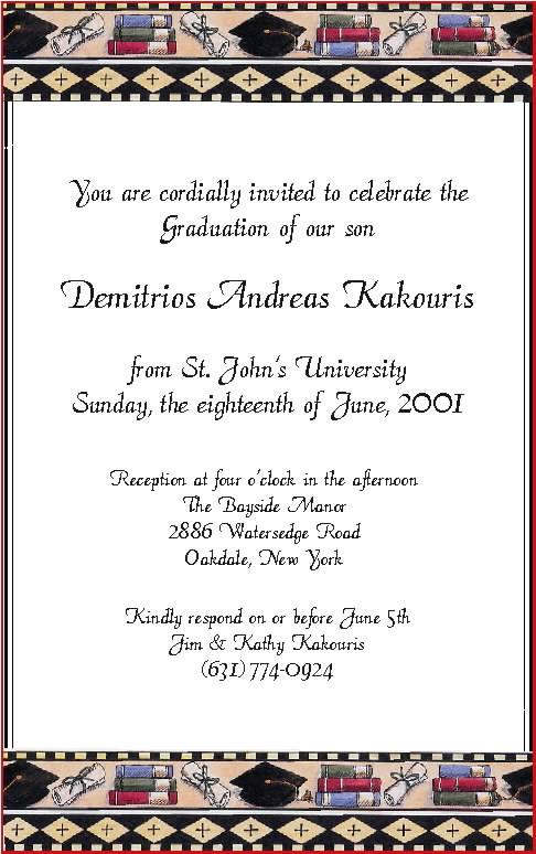 Senior Graduation Party Invitation Wording – Examples of Graduation Party Invitations
