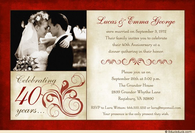 Holiday Invitation Verses