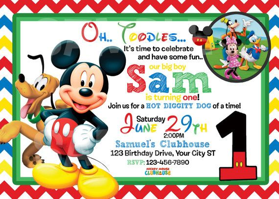 Mickey Mouse 1st Birthday Personalized Invitations