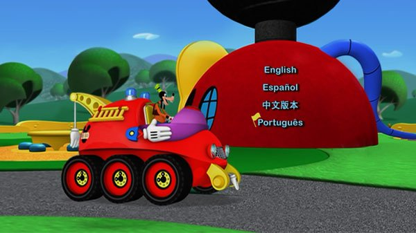 Mickey Mouse Clubhouse Road Rally Dvd Menu