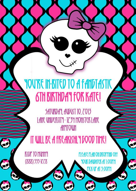 Monster High Party Invitations Designs