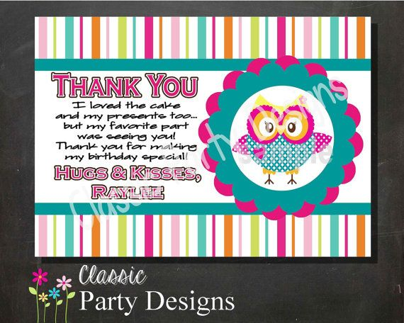 Owl Birthday Party Invitations Etsy