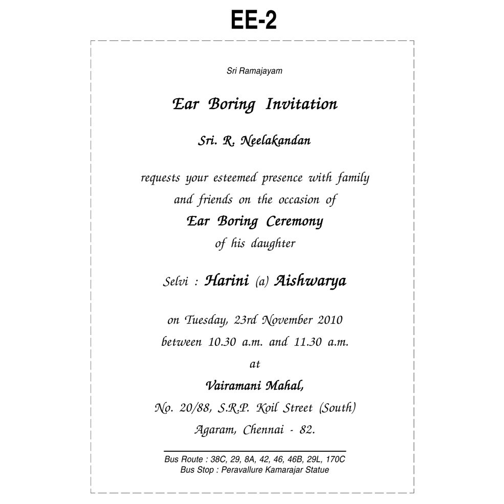 Post Wedding Reception Invitation Wording India