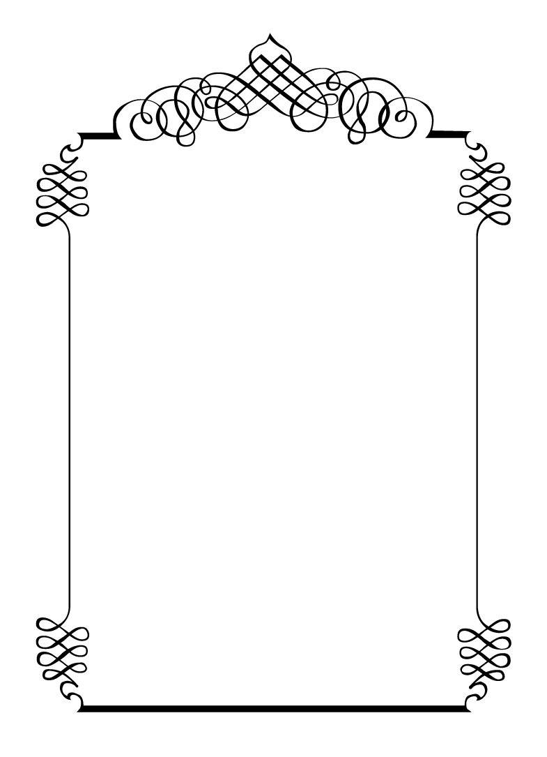 Printable Wedding Invitation Borders
