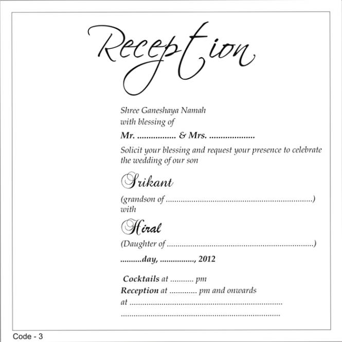 Reception Only Invitations Wording