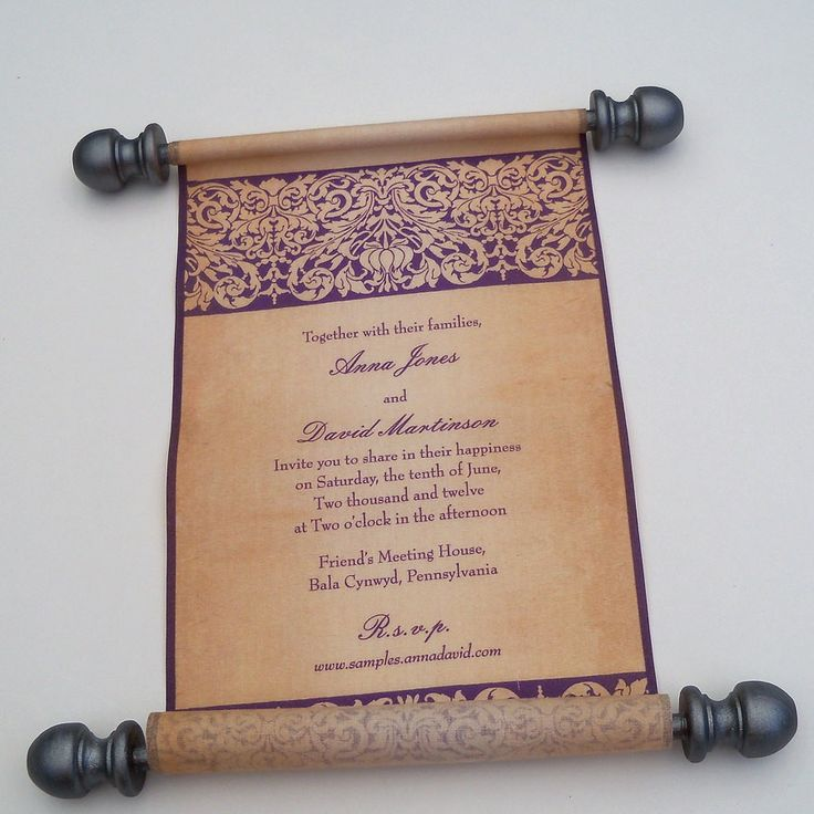 Renaissance Party Invitation