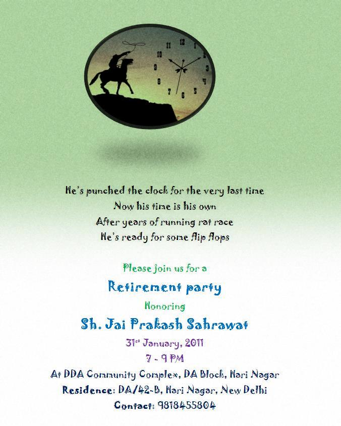 Retirement Invitation Cards In Hindi